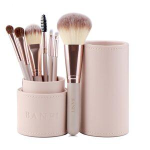 Banfi Set of 7pcs Makeup Brushes with Case